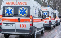 Областная служба экстренной медицинской помощи